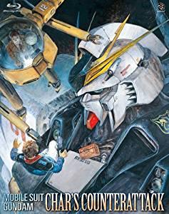 機動戦士ガンダム 逆襲のシャア (初回限定版) [Blu-ray] 古谷徹 新品 マルチレンズクリーナー付き