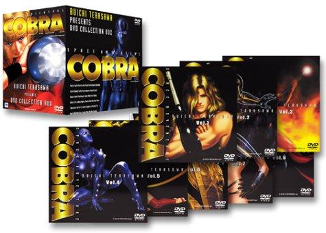 スペースアドベンチャー コブラ DVD-BOX 野沢那智 新品 マルチレンズクリーナー付き
