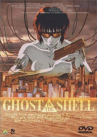GHOST IN THE SHELL~攻殻機動隊~ [DVD] 新品 マルチレンズクリーナー付き