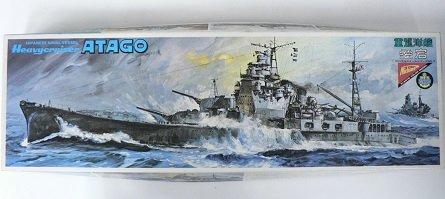 No3 1/500 重巡洋艦 愛宕