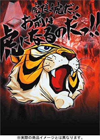 タイガーマスク BOX 1 [DVD] 富山敬 新品 マルチレンズクリーナー付き