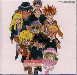 超魔神英雄伝ワタル シングル・コレクション1993Oct.~1998Aug. CD 新品 マルチレンズクリーナー付き