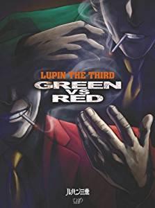 ルパン三世 GREEN vs RED 【限定版】2DVD+フィギュア同梱 栗田貫一 新品 マルチレンズクリーナー付き