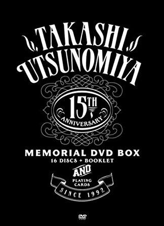 Takashi Utsunomiya 15th Anniversary Memorial DVD-BOX 宇都宮隆  新品 マルチレンズクリーナー付き