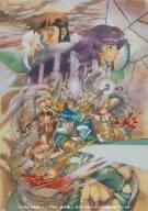 ロードス島戦記 ~英雄騎士伝~ DVD-BOX (期間限定生産) 野島健児  新品 マルチレンズクリーナー付き