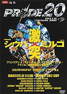 PRIDE.20 4.28 横浜アリーナ [DVD] 新品 マルチレンズクリーナー付き