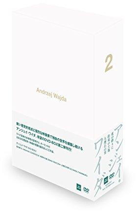 アンジェイ・ワイダ DVD-BOX II: 夜の終わりに/約束の土地/大理石の男 新品 マルチレンズクリーナー付き