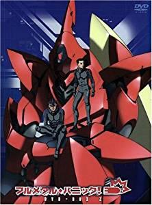 フルメタル・パニック! DVD-BOX 2 (初回限定生産) 関智一 新品 マルチレンズクリーナー付き