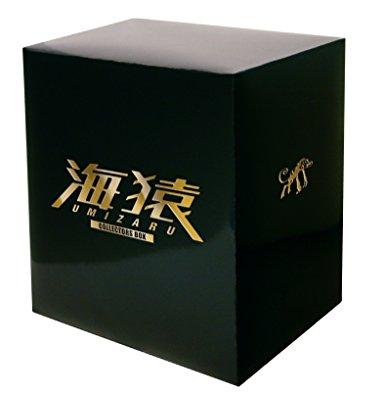 海猿 DVDコレクターズBOX 伊藤英明 新品 マルチレンズクリーナー付き