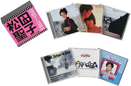 松田聖子オリジナル・サウンドトラック集 1981~1985 新品 マルチレンズクリーナー付き