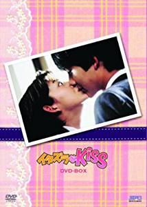 イタズラなKiss DVD-BOX 佐藤藍子 マルチレンズクリーナー付き (中古)