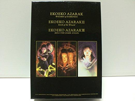 エコエコアザラク THE MOVIE COLLECTION [DVD] 吉野きみ佳 新品 マルチレンズクリーナー付き