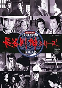 (初回生産限定) 傑作時代劇 長谷川伸シリーズ DVD-BOX (中古)マルチレンズクリーナー付き