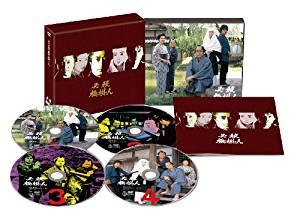 必殺橋掛人 DVD-BOX 津川雅彦 (中古)マルチレンズクリーナー付き