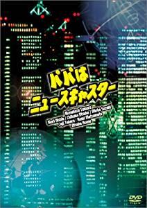 パパはニュースキャスター DVD-BOX 田村正和 新品 マルチレンズクリーナー付き