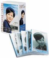 吉永小百合 青春映画 ANA特選DVD-BOX 新品 マルチレンズクリーナー付き