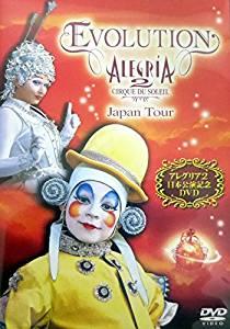 EVOLUTION ALEGRI'A2 Japan Tour アレグリア2 日本公演記念DVD 新品 マルチレンズクリーナー付き