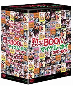 新Mr.BOO&マイケル・ホイ DVD-BOX 新品 マルチレンズクリーナー付き