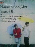 "Bananaman Live ""good Hi"" [DVD] バナナマン マルチレンズクリーナー付き 新品"
