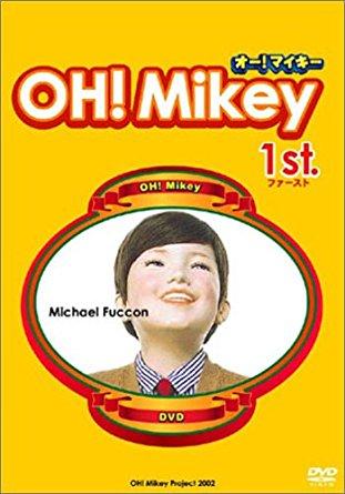 OH!Mikey 1st. [DVD] マルチレンズクリーナー付き 新品