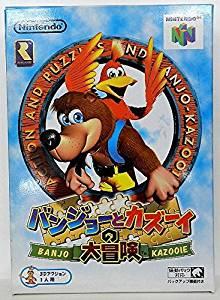バンジョーとカズーイの大冒険 任天堂  NINTENDO 64 新品