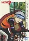 サイボーグ009 「バトルアライブ 4 ~放浪~」limited edition4 (005 G・ジュニア フィギュア付き) [DVD] 櫻井孝宏 新品