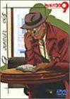サイボーグ009 「バトルアライブ 5 ~故郷~」limited edition5 (006 張々湖 フィギュア付き) [DVD] 櫻井孝宏 マルチレンズクリーナー付き 新品
