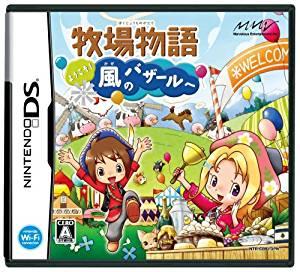 牧場物語 ようこそ!風のバザールへ Nintendo DS 新品