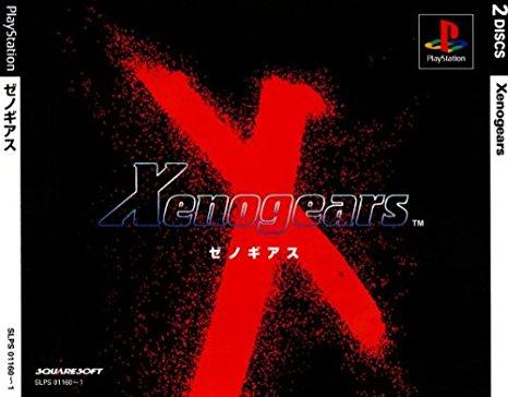 ゼノギアス  PlayStation 新品