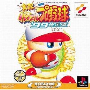 実況パワフルプロ野球99決定版 PlayStation 新品