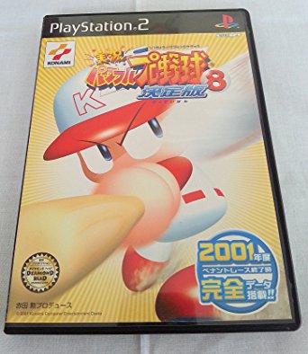 実況パワフルプロ野球8決定版 PlayStation2 新品