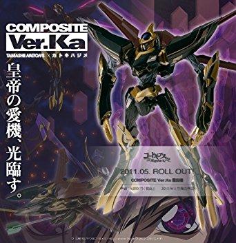 COMPOSITE Ver.Ka 蜃気楼 バンダイ 新品