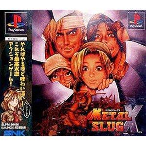 メタルスラッグX  PlayStation 新品