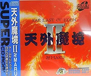 天外魔境2 卍MARU 【PCエンジン】 新品