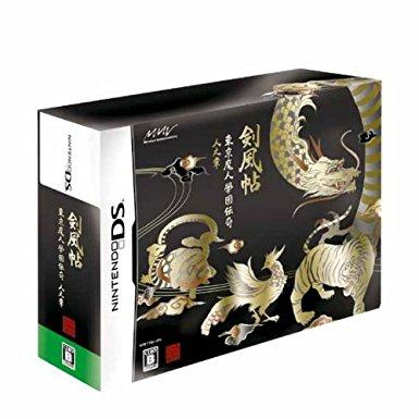 東京魔人學園剣風帖(限定版) 特典 十周年記念 魔人箸付き  Nintendo DS 新品
