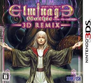 エルミナージュ ゴシック 3D リミックス ~ウルム・ザキールと闇の儀式~  Nintendo 3DS 新品
