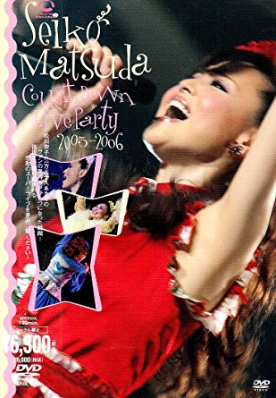 SEIKO MATSUDA COUNT DOWN LIVE PARTY 2005-2006 [DVD] 松田聖子 マルチレンズクリーナー付き 新品
