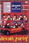 dream party [DVD] dream マルチレンズクリーナー付き 新品