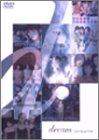dream - CLIP SELECTION [DVD] dream  マルチレンズクリーナー付き 新品