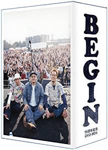 BEGIN 15周年記念 DVD BOX マルチレンズクリーナー付き 新品