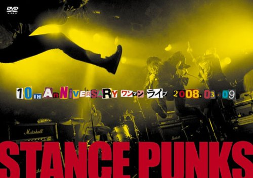 10th Anniversary ワンマンライブ 2008.03.09 [DVD] STANCE PUNKS マルチレンズクリーナー付き 新品