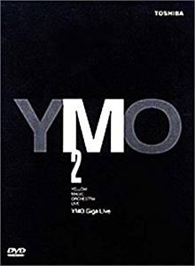 Giga Live [DVD] YMO マルチレンズクリーナー付き 新品