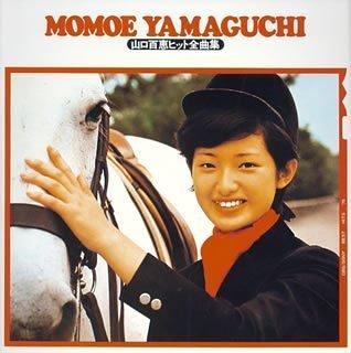 山口百恵ヒット全曲集 1974年版 4.1ch CD 新品 マルチレンズクリーナー付き