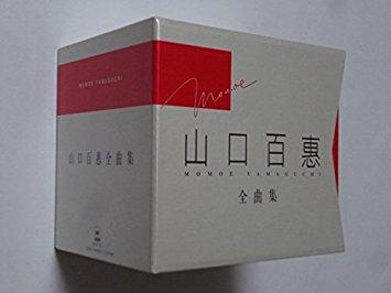 山口百恵全曲集 Box set CD 新品