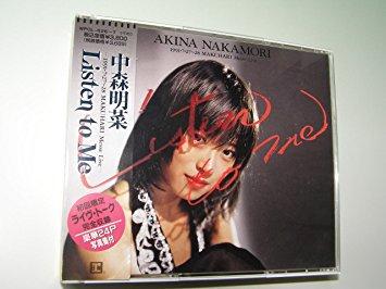 Listen to Me 1991 中森明菜 CD 新品 マルチレンズクリーナー付き