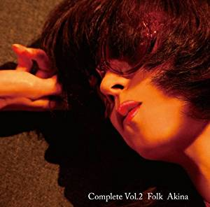 フォーク・ソング2 ~歌姫哀翔歌 中森明菜 CD 新品 マルチレンズクリーナー付き