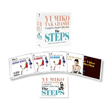 "Complete Single Collection ""The STEPS""(DVD付) 高橋由美子  CD マルチレンズクリーナー付き 新品"