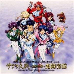 OVA「サクラ大戦~桜花絢爛」光録音館 CD 新品 マルチレンズクリーナー付き