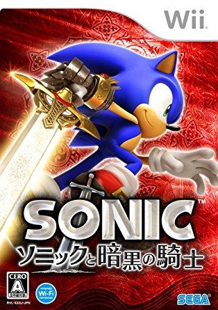 ソニックと暗黒の騎士 Nintendo Wii 新品