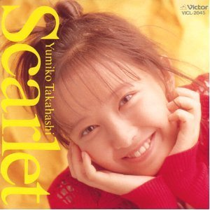 Scarlet (限定盤) 高橋由美子  CD 新品 マルチレンズクリーナー付き